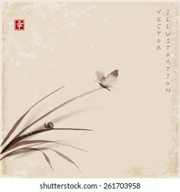 "Butterfly and little snail on leaves of grass. Hand-drawn with ink in traditional Japanese style sumi-e on vintage paper. Sealed with hieroglyph ""happiness"""