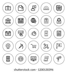 Button icon set. collection of 25 outline button icons with calendar, coding, calculate, dossier, folder, location, flag, like, kettle, keyboard, museum icons. editable icons.