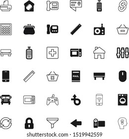 button vector icon set such as: encryption, hyperlink, reset, beauty, shadow, film, lock, turn, chemistry, new, dollar, aid, machine, bottleneck, pointer, idea, page, red, laundry, chemical