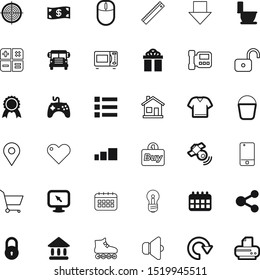 button vector icon set such as: music, certificate, add, bow, sorting, commercial, commerce, automobile, trolley, redo, volume, work, nobody, inch, laptop, microwave, care, download, load, gaming