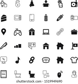 button vector icon set such as: ink, pack, waste, center, xmas, smartphone, note, alarm, collection, template, road, cake, receiver, cartography, callcenter, customer, details, fm, cinema, talk