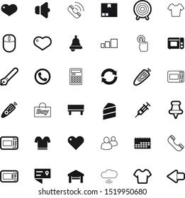button vector icon set such as: garage, hand, touch, color, focus, message, rest, action, map, details, date, tack, comfortable, outline, medical, loud, wooden, destination, hotline, auto, rotation