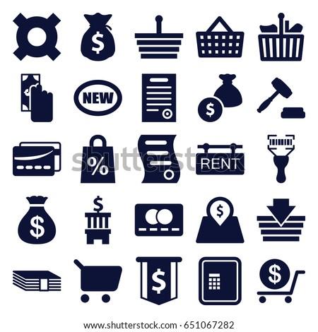 Buy Icons Set Set 25 Buy Stock Vector (Royalty Free