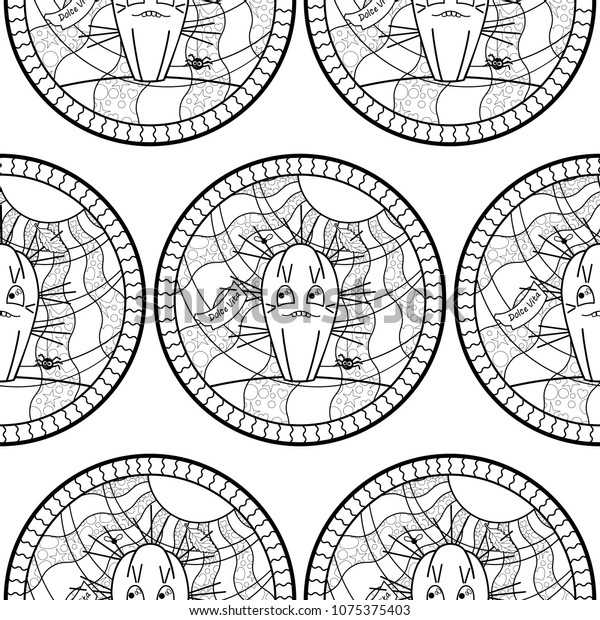 Letter E with Polka Dot coloring page | Free Printable Coloring Pages | 620x600