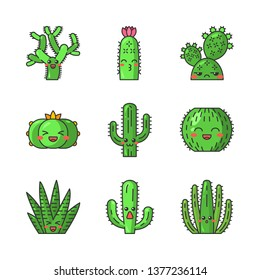 Cactuses cute kawaii vector characters. Plants with smiling faces. Laughing barrel and peyote cactuses. Kissing hedgehog wild cacti. Funny emoji, emoticon set. Isolated cartoon color illustration