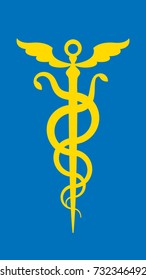 CADUCEUS.  Mercury's wand / Apollo Staff.  The Symbol of Transformation, Metamorphoses, Synthesis and The Emblem of Commerce, Reconciliation, Healing.  (Mystic Sign).