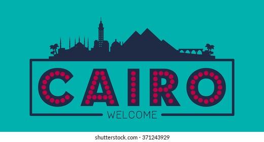 Cairo Egypt city skyline silhouette vector design