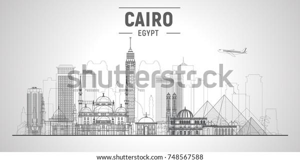Royal Maxim Palace Kempinski, Le Caire dès 202€ sur TripAdvisor: Consultez les 19.