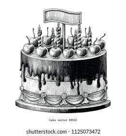 Cake hand drawing vintage clip art isolated on white background