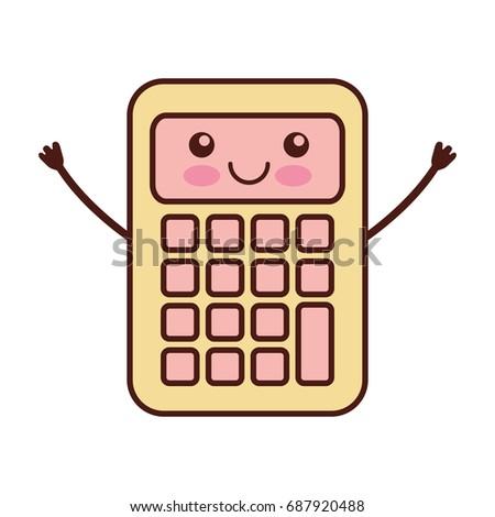 Calculator Math Kawaii Character Stock Vector Royalty Free