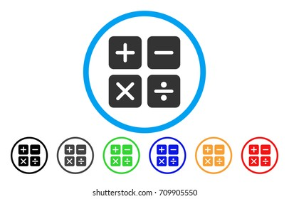 Financial Calculator Rounded Icon Vector Illustration Stock Vector