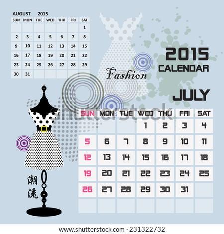 Calendar 2015 July Vintage Background Fashion Stock Vector Royalty