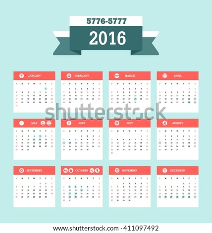 Calendar 2016 Jewish Holidays Stock Vector Royalty Free 411097492