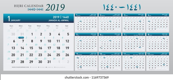 calendar 2019 hijri 1440 to 1441 islamic template simple minimal wall type calendar hijri