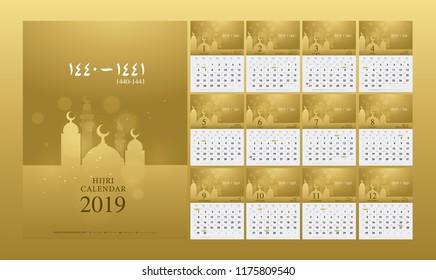 calendar 2019 Hijri 1440 to 1441 islamic golden premium template. vector illustration