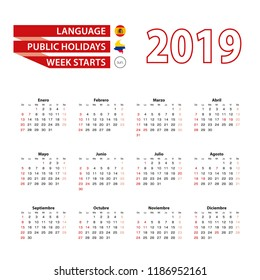 Calendar 2019 in Spanish language with public holidays the country of Colombia in year 2019. Week starts from Sunday Vector Illustration.