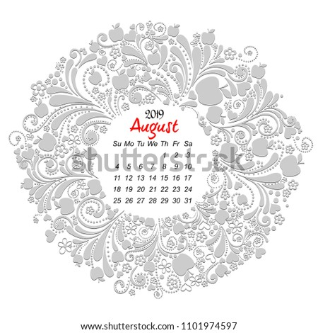 calendar of august 2019 with holidays