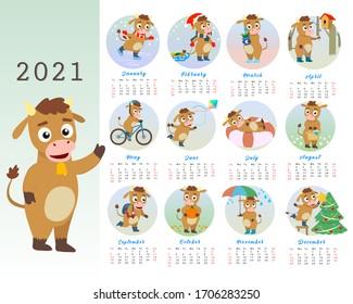 Template Calendario 2021 Bambini Calendario Bambini Images, Stock Photos & Vectors | Shutterstock