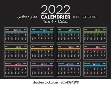 CALENDAR 2022 Gregorian Arabic 1443 1444 Hijri