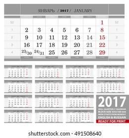 Quarterly Calendar Images Stock Photos Vectors Shutterstock