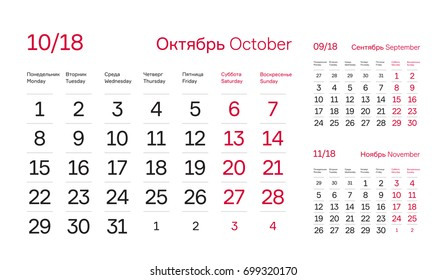 Calendar Quarter Images Stock Photos Vectors Shutterstock