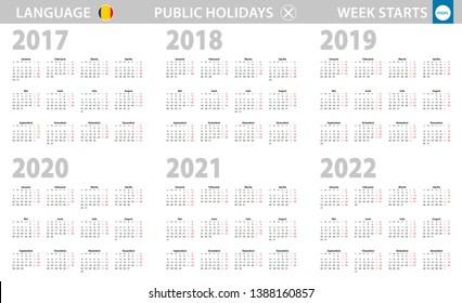 Calendario 2020 Chile Vector.Imagenes Fotos De Stock Y Vectores Sobre Marcar Calendario