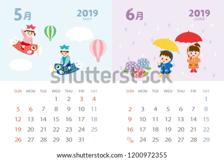 calendar template for 2019 year with japanese eventsmay junemay