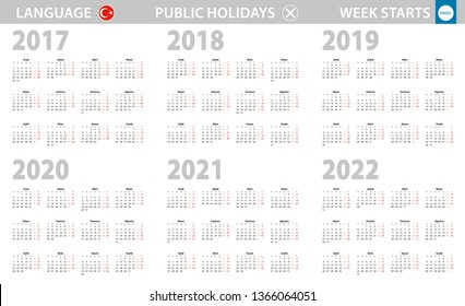 Calendario Ramadan 2020.Turkey Calendar 2019 Images Stock Photos Vectors Shutterstock