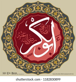 """Caliph Abu Bakr. Arabic, Hazrat Abu Bakr Vector drawing with """"Allah be pleased with him"""" written. For mosque and Islamic places of worship, it is used as a wall writing or board."""