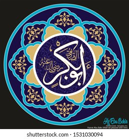 """Caliph Hazrat Abu Bakr. Arabic, Hazrat Abu Bakr Vector drawing with """"Allah be pleased with him"""" written. For mosque and Islamic places of worship, it is used as a wall writing or board."""
