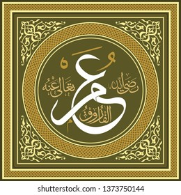 """Caliph Hz Umar. Arabic """"Hazrat Omer - Allah be pleased with him"""" written. For mosque and Islamic places of worship, it is used as a wall writing or board."""