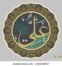Caliph imam Ali. Arabic Hazrat Ali - Allah is pleased with him written. For mosque and Islamic places of worship, it is used as a wall writing or board.
