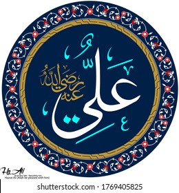 Caliph imam Hazrat Ali. Arabic Hazrat Ali - Allah is pleased with him written. For mosque and Islamic places of worship, it is used as a wall writing or board.