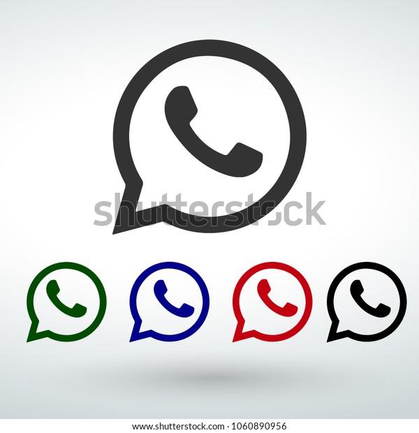call icon vector