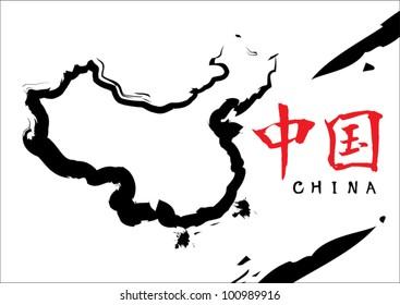 Calligraphic Contour of China