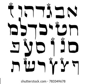 Calligraphic Hebrew alphabet with crowns. Decorative font. Letters hand draw. Vector illustration on isolated background.