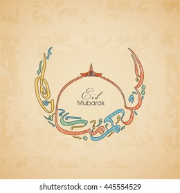 Calligraphic text of Eid Kum Mubarak for the celebration of Muslim community festival.