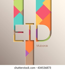 Calligraphic text of Eid Mubarak for the celebration of Muslim community festival.