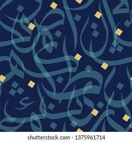 Calligraphy Arabic Seamless Pattern Blue Yellow