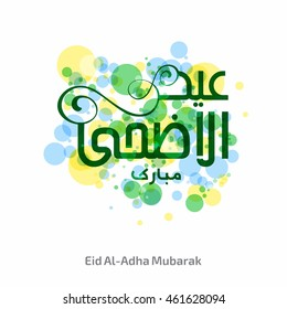 Calligraphy of Arabic text of Eid Al Adha for the celebration of Muslim community festival. Green, yellow and blue glowing background with water color effect. abstract template vector illustration