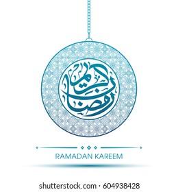Calligraphy of Arabic text of Ramadan Kareem for the celebration of Muslim community festival vector.