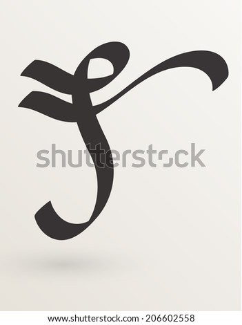 calligraphy letter f vector logo design stock vector royalty free