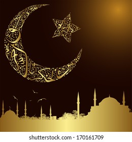 calligraphy, moon, stars and mosques
