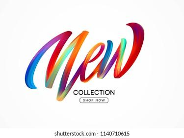 書道新コレクション。カラフルなモダンなフロー文字。ベクターイラストEPS10