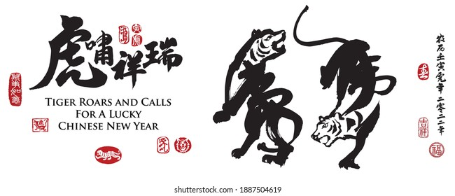 Calligraphy translation: Tiger Roars and Calls For A Lucky Chinese New Year. Leftside translation: Everything is going smoothly. Rightside translation: Chinese calendar for the year of tiger 2022.