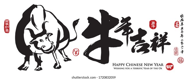 Calligraphy translation: year of the ox brings prospitious and auspicious. Leftside translation:Everything is going smoothly. Rightside translation:Chinese calendar for the year of ox 2021, spring& ox