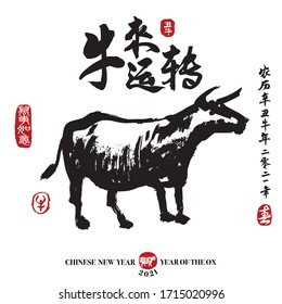 Calligraphy translation:coming year of the ox brings good fortune. Leftside seal translation: Everything is going very smoothly. Rightside translation: Chinese calendar for the year of ox 2021, spring