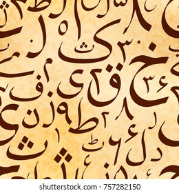 Calligraphy Urdu alphabet letters on old ancient scroll, abstract seamless pattern
