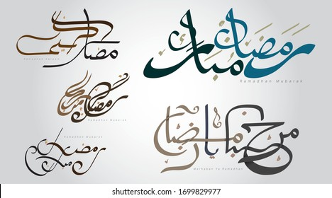 Calligraphy vector Ramadhan. editable  design  typography  illustrations . Arabic Vector Calligraphy Islamic Text .Translated: BLESSED RAMADAN.set bundle