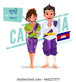 Cambodia couple pay respect an say Hello in Cambodian style.character design - vector illustration